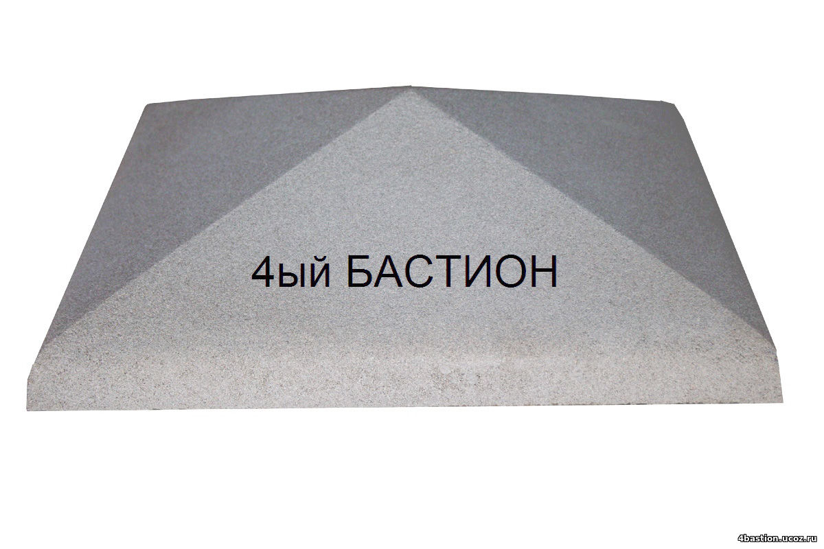 Крышка на кирпичный столб КлассикаКС-44