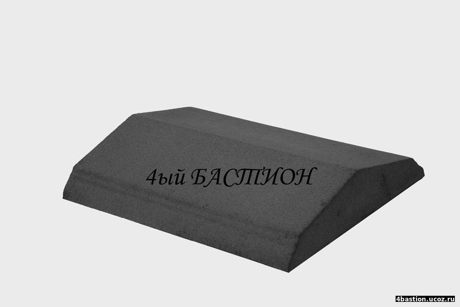 Крышка забора, парапета двухскатнаяКЗ-40.30с карнизом