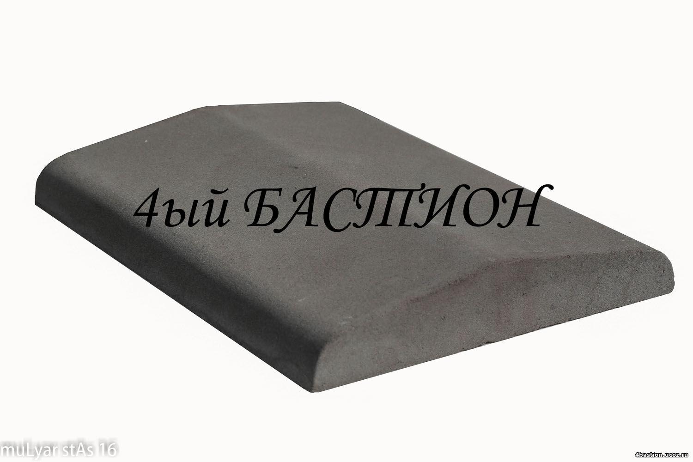 Крышка забора, парапета двухскатнаяКЗ-40.30классика