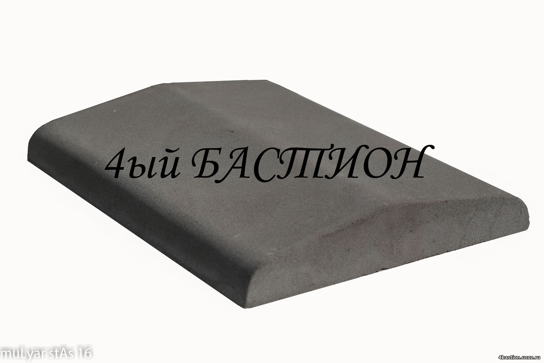 Крышка забора, парапета двухскатная КЗ 40.30 Классика