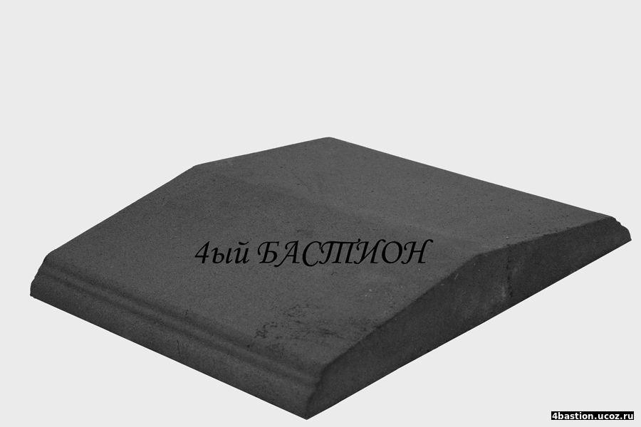 Крышка забора, парапета двухскатнаяКЗ-40.45с карнизом