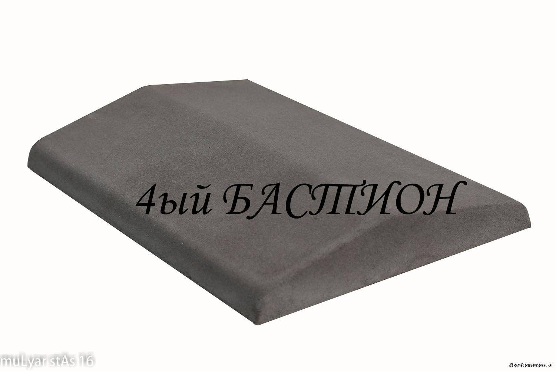Крышка забора, парапета двухскатная КЗ 40.25 Классика